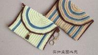 燕子编织-手拿包钱包