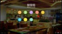 7商品分类/惠掌柜收银软件/武汉惠掌柜快餐软件/惠掌柜收银机/武汉京玖