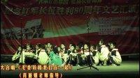 东固小学纪念红军长征胜利80周年汇演之大合唱《毛委员和我们在一起》