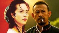 7部华语文学改编珍藏电影《城南旧事》《青蛇》《让子弹飞》洗刷对国产片的失望#大鱼FUN制造#