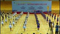 天坛周末9343 团体操表演《小学韵律操 花开中华》