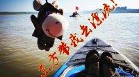 电视台《今晚不关机》:黄河漂流,勇敢者的游戏