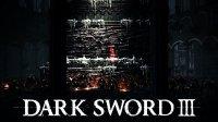 【信仰攻略组】《黑暗之魂3》1.14年度版地毯式收集教程级全屠杀迅猛式剧情一周目攻略解说04(原创MV附带)(全boss无伤)(全DLC制作)