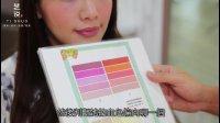 3-颜色   在染发设计中, 唇色和发色有什么关系?