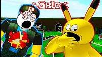 小飞象✘乐高小游戏✘持加特林决战神奇宝贝异形巨大皮卡丘Roblox