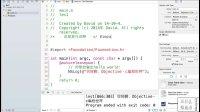 Xcode(Objective-C语言)打开已保存项目与注释语句