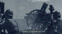 日本七七事变攻击中国哪支神秘军队?为何装备武器特立独行?