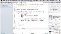 Objective-C语言算数表达式与运算符