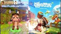 【仙侠世界】猪牛满圈, 鸡鹅成群, 录一期日常生活-侠气剑仙的迷你世界 17