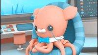 【肉肉】海底小纵队 11章教授!