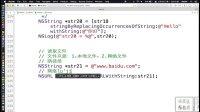 iOS-Foundation框架中NSString字符串(下)二