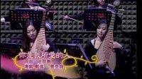 你是我所爱的人 干一杯 蔡幸娟 郑进一 台湾望春风综艺片段