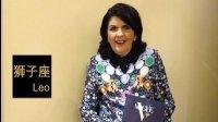 [VogueVIP] 占星大师Susan Miller为你解读全新2017星座运势, 事业爱情桃花运一目了然