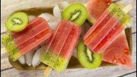 西瓜猕猴桃冰棒