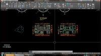 室内设计教学-CAD零基础入门到高级 -基础命令最后一节