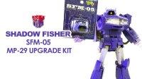 KL變形金剛玩具分享189 Shadow Fisher MP-26 震盪波配件包