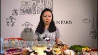 《西格·菲尔美食厨房》第一季第二集 杯子水果蛋糕