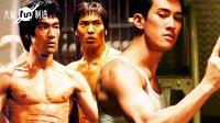 李小龙离去44年里, 林正英、周星驰、刘德华用佳作向他致敬#大鱼FUN制造#