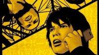 PSP游戏 【钻石与枪声】EP 1 两个人的世界 01