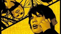 PSP游戏 【钻石与枪声】EP 1 两个人的世界 02