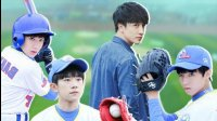 影视小叨:《我们的少年时代》主要人物性格大揭秘 王俊凯酷帅难敌 03