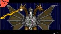 萝卜吐槽番外-通关SFC超哥斯拉第5关VS机械王者基多拉#认真一夏#