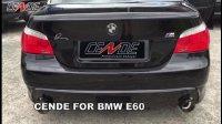 宝马E60改装CENDE森德尾段排气