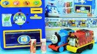 韩国玩具 珀利警长的自动贩卖机