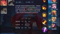 安琪拉王者荣耀试玩视频x天马骑士版x竞技游戏对抗