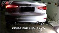奥迪S3改装CENDE森德全段阀门排气