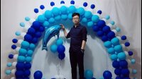 丘丘气球拱门免费视频教程:海洋风气球拱门
