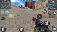 游戏试玩: 穿越火线·枪战王者单机版(原型cs1.6) 爆破模式