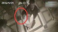 女白领与猥琐男进了一个电梯,监控拍下了可耻的一幕 38