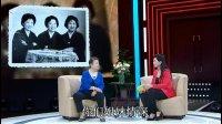 170802 黄蕾访谈: 啼笑因缘——蒋云仙的艺术人生3【苏州评弹】