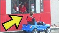 我的玩具车恶作剧【Toy Car Prank】【Youtube碉堡奇趣】