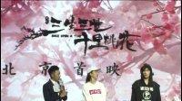 """现场: 杨洋刘亦菲揭秘""""湿身激情戏""""幕后花絮 现场尬舞秀街舞实力"""