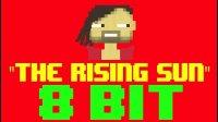 《WWE小霸王版音乐》——中邑真辅出场音乐The Rising Sun