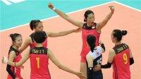 2017世界女排大奖赛南京总决赛中国vs巴西比赛录像