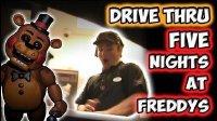 玩具熊光顾快餐店【DRIVE THRU FIVE NIGHTS AT FREDDY'S! ! 】