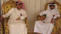 卡塔尔公务员是怎么收回扣的 开我大眼界