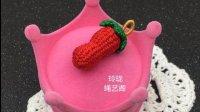 淘宝玲珑绳艺阁:花生编织教程