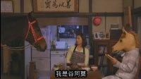 【谷阿莫】粉絲推薦系列:4分鐘看完2015人馬戀的電視劇《奔跑吧!小百合酱》