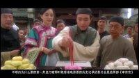 1992年上映, 周星驰靠本片的一滴眼泪征服了香港金像奖, 超经典影片!