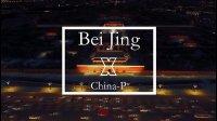 China-P-北京 <DJ徐梦圆中国系列 X 中国城市系列>