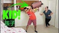 孩子在行李箱恶作剧! ! ! 【KID IN LUGGAGE PRANK! ! ! 】【Youtube碉堡奇趣】