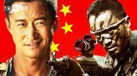 《战狼3》已在筹备, 吴京爱国系列能像阿汤哥《碟中谍》一样成为超强IP吗? #大鱼FUN制造#