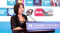 [21博鳌]中新袁开红: 产城融合是中国新型城镇化的重要路径