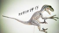 003 REBOR神作!布鲁-迅猛龙(侏罗纪世界)