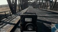 绝地求生: 过桥有人想用车襒翻我