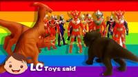 奥特曼穿越到恐龙星球! 梁臣的玩具说 20170816
